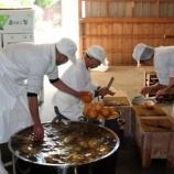 『梨酢の仕込みが始まりました —梨のアルコール発酵—』の画像