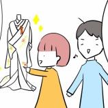 『結婚式の衣装はどうやって選ぼう…早めに選ばないと大惨事?!』の画像