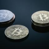 『仮想通貨とは』の画像