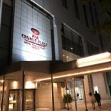 『やっぱりSFCは最高!クラウンプラザ名古屋にSFCプランで泊まってきた。』の画像