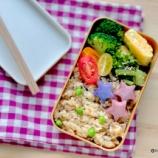 『鶏の膝軟骨とマッシュルームの炊き込みご飯弁当』の画像