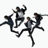 『【音楽】Mr.Children、初のテレ朝ドラマ主題歌 綾野剛主演『ハゲタカ』』の画像