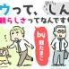 フツウって、しんどい。~母親らしさって、なんですか?~第21話「自分の人生を生きる?」