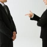 『【25話】婚活女性が何よりも大切なのは年収よりも会社名なのか。アヤコさんと2回目のデート』の画像