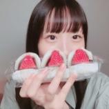 『【乃木坂46】『今度は私が支えたい・・・』掛橋沙耶香の4期生・新4期生一人一人へ綴ったメッセージが熱すぎる・・・』の画像
