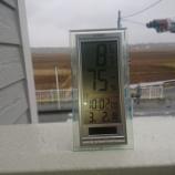 『『令和2年3月5日~エアコン1台で家中均一な温度で快適に暮らす』』の画像