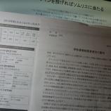 『2016年の日本ソムリエ協会認定呼称資格制度が大幅に変更!』の画像