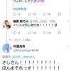 【朗報】48Gの裏インスタ女王こと村重杏奈さんがようやく表でもインスタ開始!!!女帝指原莉乃さんも全力サポートwwwwwwww