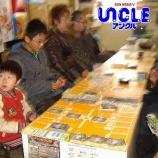 『ジム☆チャレンジ&記念大会』の画像