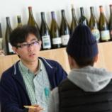 『ウォーカープラス豊橋地域編集長 〜東海ウォーカーのネット版〜』の画像