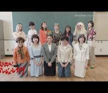 『【動画】アンジュルム DVD MAGAZINE Vol.22 CM』の画像