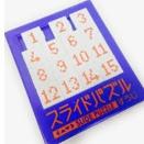 《新企画!》【100均工作1】「スライディングブロックパズル」を作ってみたpart1 ★☆★10/14