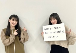 【画像】昨日のSRで大園桃子がお姉さんになってて嬉しい奴!!!