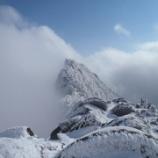 『冬の石鎚山へ(神々しい天狗峰)』の画像