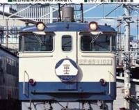 『Rail No.68  4月20日(月)発売』の画像