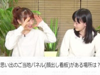 【モーニング娘。'15】石田亜佑美、顔ハメパネル撮影のコツを語る「パネルとよく打ち合わせをする ストーリー性を考える」