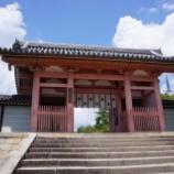 『仁和寺へ』の画像