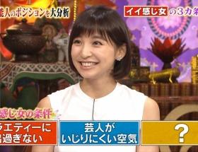 【悲報】篠田麻里子(29)さん、年齢には勝てない