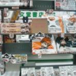 成文堂早稲田駅前店のブログ