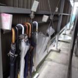 『劇的?SATO傘置き場改造プロジェクト』の画像