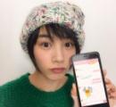 【画像】能年玲奈さん、修正無しの画像をブログに上げてしまう