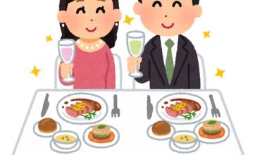 【ヤバイ】満足度高すぎるダイエット飯の作り方が公開されてしまう