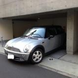 『車を手放してタイムズのカーシェアに切り替えたら、懐が温まってマイルも貯まった。』の画像