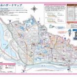 『台風に伴う豪雨によって、戸田市内に冠水・内水被害が発生する可能性があります。心配な方は、戸田市内水ハザードマップをご確認ください。マップと説明画像をご案内します。』の画像