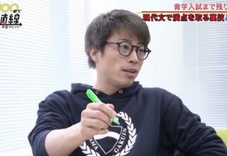 【芸人】偏差値32・田村淳、青学受験に急展開「絶対満点とれる」「合格が見えた」