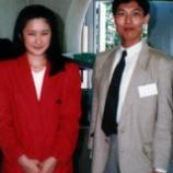 『川嶋紀子さん(当時)と』の画像