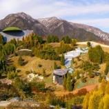 『(^^)vいつか行きたい日本の名所 養老天命反転地』の画像