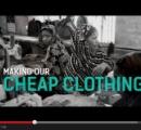 自動販売機「そのTシャツは時給15円、1日16時間も働く女性達が作った物です。それでもあなたは買いますか?」