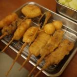 『おらぁ!お前ら大阪の美味しい飯屋教えろや!こらぁぁああ!』の画像