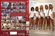 BYD-111 本物白衣・黒ギャルナース マシンガンぺニバンM男(患者)ファック