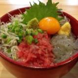 『Twitternoフォロワー「pooh大吉」さんから、しらす・桜えび・まぐろ丼を送って頂いた!』の画像
