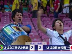 【 画像 】敵地ブラジルでU22日本代表を現地で応援していた二人のサポーターが話題!