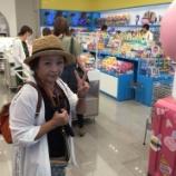 『香港・マカオ社員旅行~3泊4日ニーハオ弾丸ツアー!』の画像