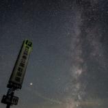 『妙義山で天の川 - α7R III + FíRIN 20mm F2』の画像