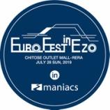 『【特報】EURO FEST in EZO 2019にてステッカープレゼントします!』の画像