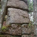 『山奥の巨石文化』の画像