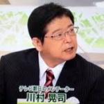 川村晃司「竹島について善か悪とか韓国が間違ってるという議論は生産的ではない!」