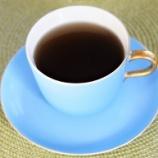 『緑砦館NOW(15)ミント茶』の画像