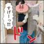 巨大魚と次男①めっちゃでかい!!