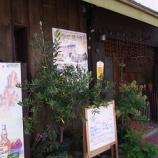 『CO−JIRO / 群馬 富岡 地元食材 ランチ』の画像