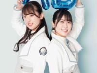 """【日向坂46】""""にぶいぐ""""、いいな・・・・・・"""