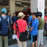 『【早稲田】職場見学 レスキュー 消防署見学に行ってきた!』の画像