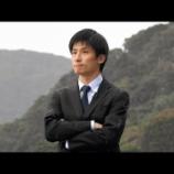 『第43期囲碁名人「張栩九段」の好感度100%インタビュー(名人位獲得後の記者会見)』の画像