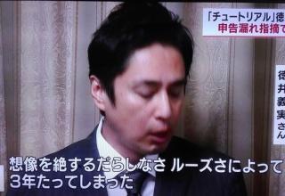 【悲報】チュートリアル徳井さん、病気だった