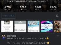 【日向坂46】カラタチ前田の推しにあのメンバーが追加wwwwwwwwwww