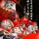『年末の高崎店のご紹介』の画像